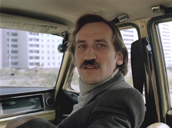 Nemáte ani zdání (1980)