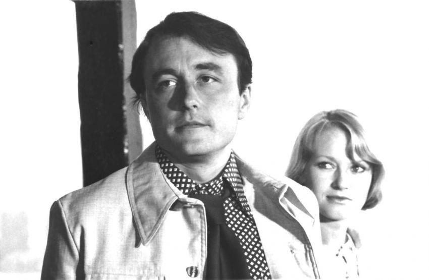 Břetislav Slováček, Kateřina Macháčková