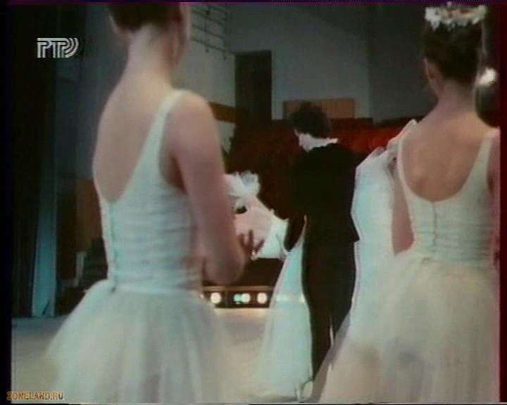 Tancujuščije prizraki (1992)