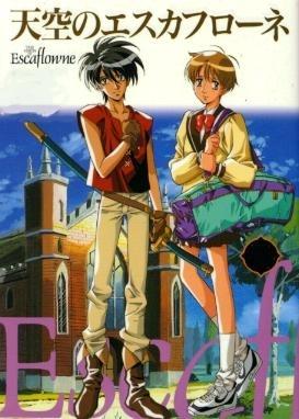 Escaflowne (2000)