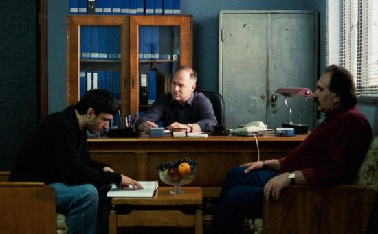 Policejní, adjektivum (2009)