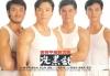 Tygří klec 2 (1990)