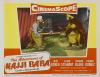 The Adventures of Hajji Baba (1954)