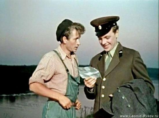 Ssora v Lukašach (1959)