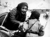 Duha (1943)