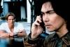 Cyber-Tracker 2 (1995) [Video]