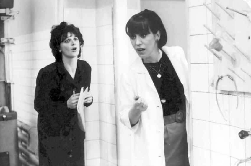 Muka obraznosti (1989)