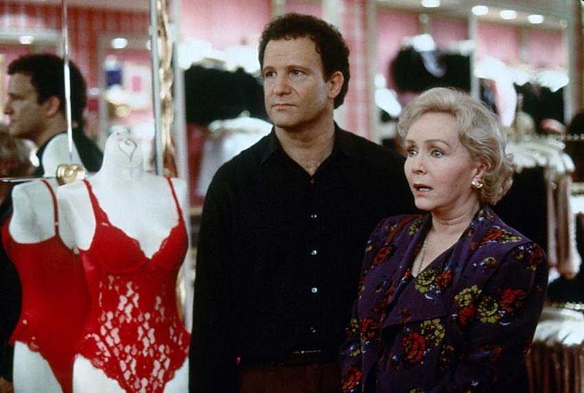 Matka (1996)