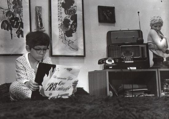 Datel (1970)
