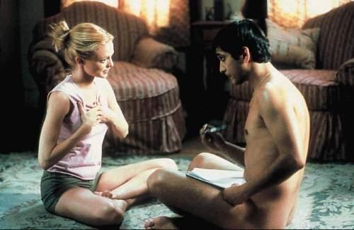 Guru (2002)