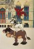 Zvířátka a lupiči (1988)