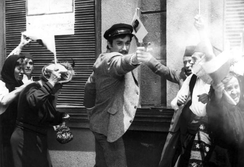 Sarajevský atentát (1975)