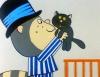 Medvídek Bojan (1985) [TV seriál]