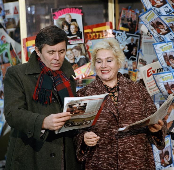 Bambinot (1984) [TV seriál]