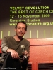 """Režisér Petr Zelenka na londýnské premiéře svého filmu """"Bratři Karamazovi"""" konané 7.11.2009."""