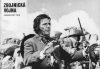Zbojnická válka (1972)