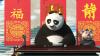 Kung Fu Panda slaví svátky (2010) [TV film]