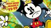 Myšák Mickey (2013) [TV seriál]