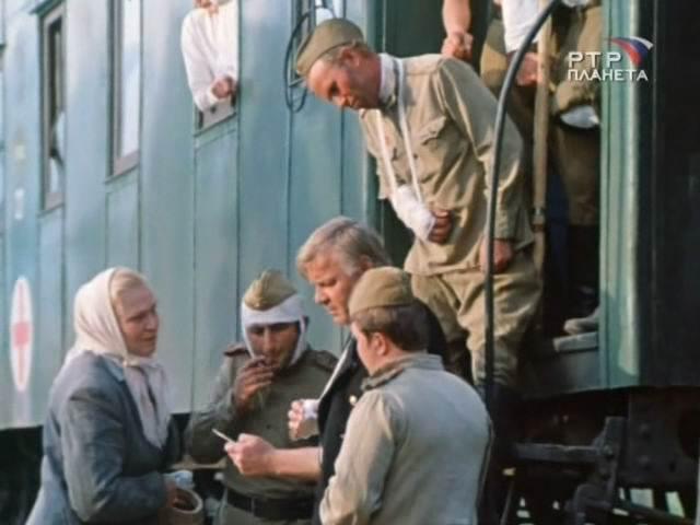 Ljubaša (1978)
