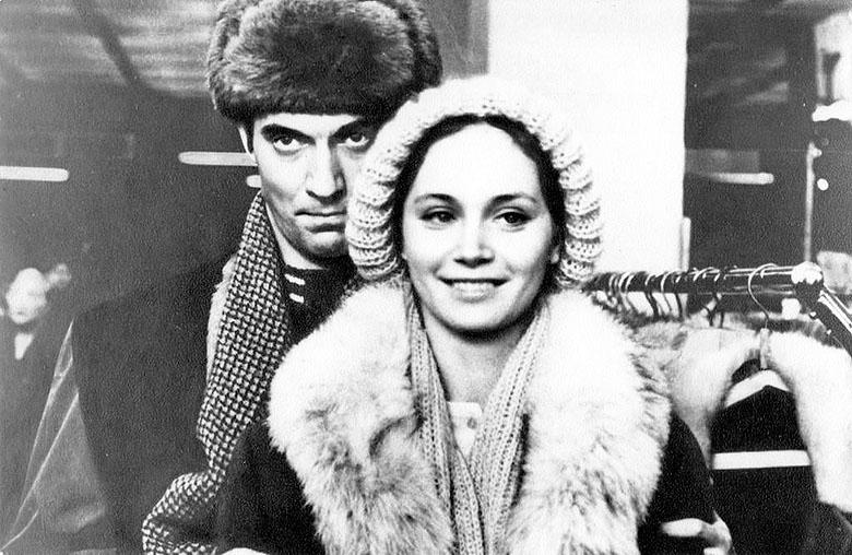 Romance o zamilovaných (1974)