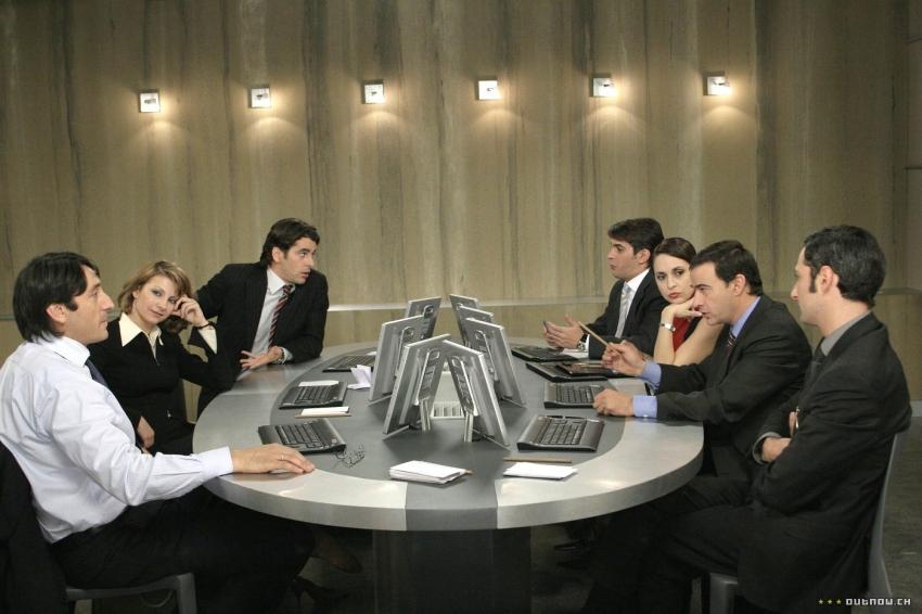 Metoda (2005)