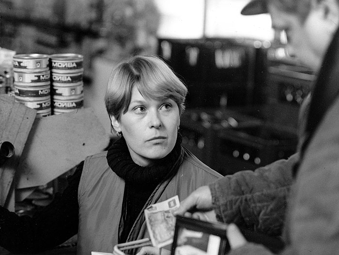 Hadí jed (1981)