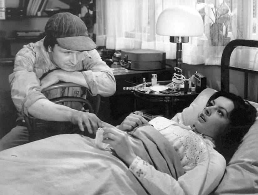 Zrcadlo pro Kristýnu (1975)