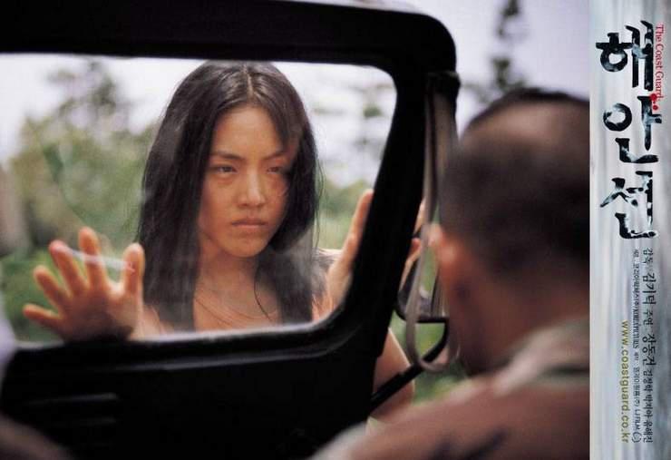 Pobřežní hlídka (2002)