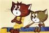 Byla jednou koťata (1976) [TV seriál]