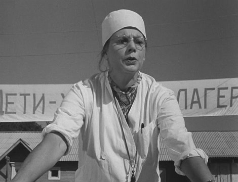 Cizím vstup zakázán (1964)