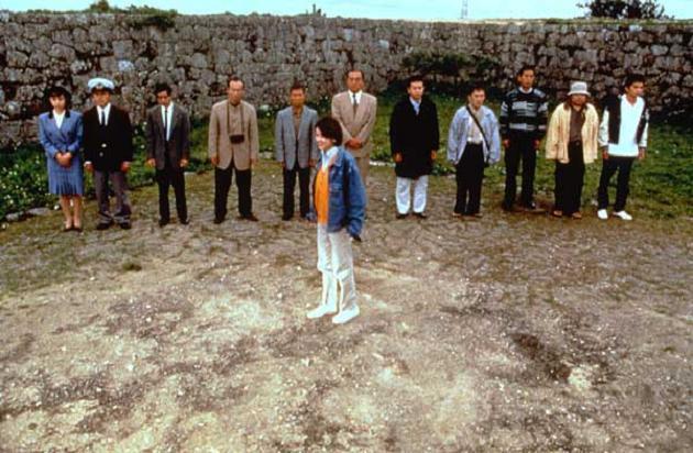 Zájezd (1998)