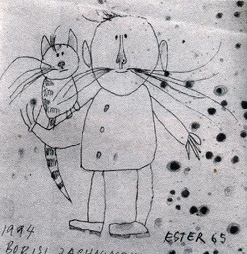 Pátrání po Ester (2005)