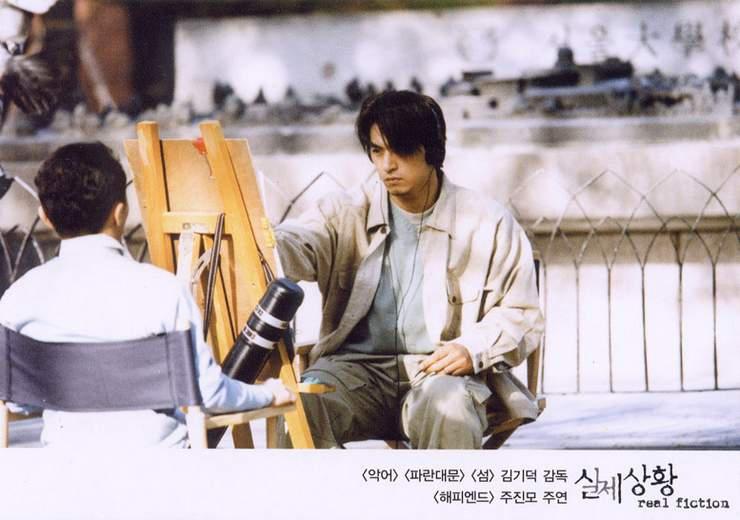 Skutečná fikce (2000)