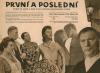 První a poslední (1959)