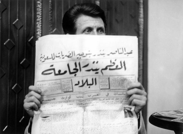 Postava k podpírání (1963)