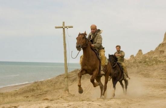 Miraž (2008)