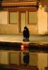 Shun Li a Básník (2011) [DVD kinodistribuce]