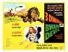 Bwana Devil (1952)
