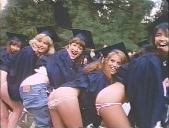Soukromá škola (1983)