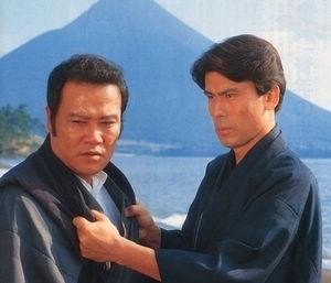 Burning Mountain River (1984) [TV seriál]