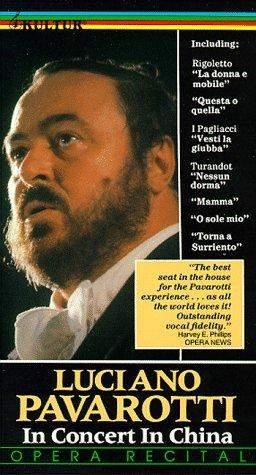 Vzdálená harmonie (1987)