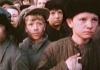Škola synů (1983)