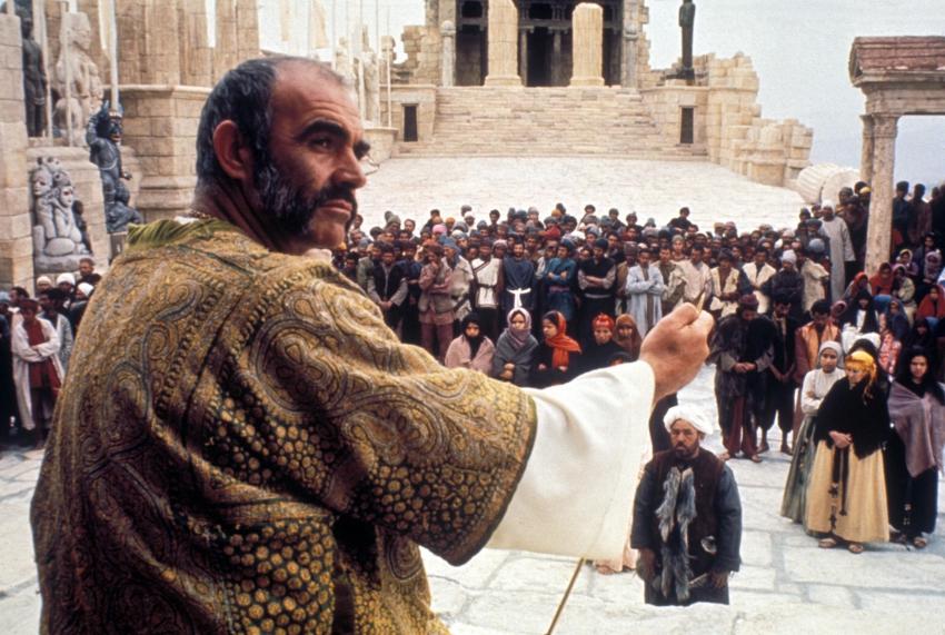 Muž, který chtěl být králem (1975)
