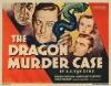 The Dragon Murder Case (1934)