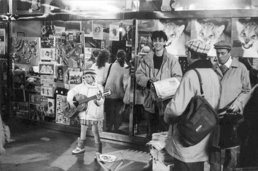 Království za kytaru (1989)