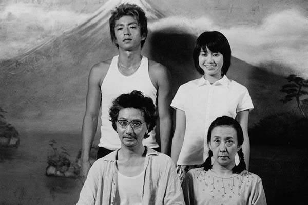 Rodinné pouto (2001)