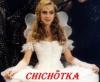 Chichôtka (1995) [TV film]