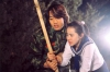 Eorin shinbu (2003)