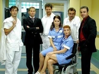 Velmi křehké vztahy (2007) [TV seriál]