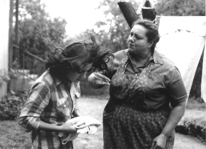 Kamarátky (1979)